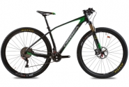 Велосипед Orbea ALMA 29 M20 M Green-Yellow