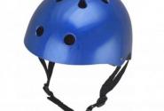 Шлем детский Kiddimoto Metallic