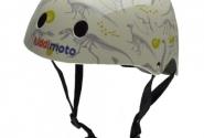 Шлем детский Kiddimoto Fossil, размер M 53-58см