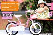 Велосипед BabyK Lila 14