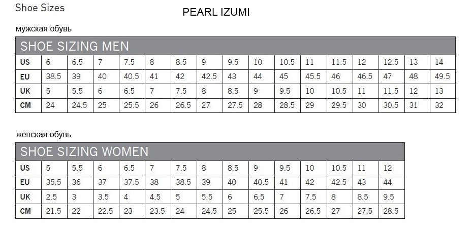 pearl-izumi-shoes-size